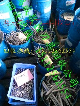 宁夏回收feud刀具各种铣刀.丝锥.钻头废钨钢回收高速钢