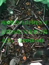山东哪里回收CNC数控刀具废钨钢刀具铣刀刀粒钻头