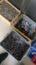 东莞《刀具回收》废钨钢《报废钻头》常年求购《废合金》