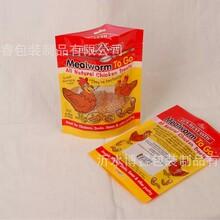工厂直销优质精美环保密封宠物粮食包装八边封食品包装袋