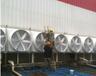 鎮江軸流排風機供應商配件車間換氣