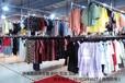广西钦州品牌折扣加盟/格蕾斯品牌女装加盟/依目了然品牌女装加盟