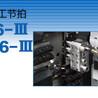 日本進口走心機