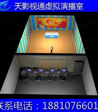 切换电视台_Panasonic首台AVHS6000切换台交付云南广播
