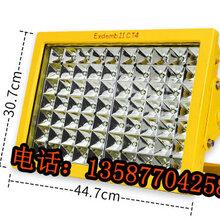 方形加油站LED防爆灯100W