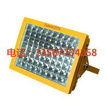 LED防爆灯50W