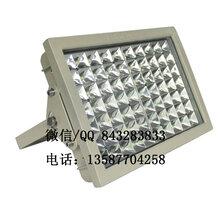 LED防爆灯150W,防爆灯LED150W