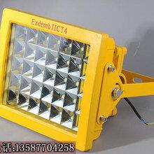 化工厂仓库LED防爆灯150w,厂房LED防爆灯100w