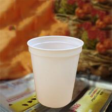 白色塑料杯PP塑料杯饮料杯水杯咖啡杯促销礼品杯塑胶广告杯图片