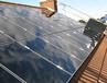 供应薄膜铂阳系列5KW家用分布式太阳能光伏电站清洁能源造福子孙