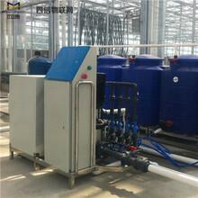 四信高效节水灌溉信息化系统—水肥一体化系统