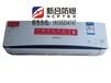 湖北厂家专业生产防爆空调1.5匹海信空调