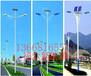 成都LED太阳能路灯批发厂家