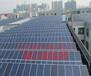 四川厂房屋顶分布式光伏电站厂家