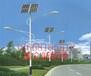 新疆农村太阳能路灯批发厂家