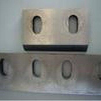 合金硬質碎料機刀片
