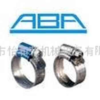 不锈钢304#ABA喉箍