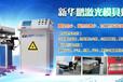 深圳激光焊接机厂家,东莞激光焊接机驸公司,中山激光焊接机