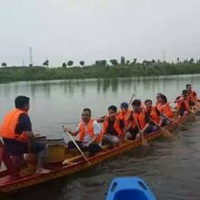 上海青浦端午龙舟竞渡团建训练拓展培训方案
