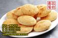早餐卖饼专业吗?五香烧饼做法培训酱香饼做法学习