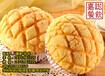 西安哪有西点培训班面包蛋糕做法培训一对一教学