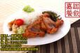 正宗鸡排饭做法培训鸡排饭做法学习黄焖鸡饭核心培训