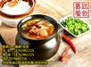 瓦罐煨汤有几种口味瓦罐煨汤培训烧麦酱牛肉特色小吃培训