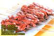 西安专业烧烤培训班特色烤肉技术培训麻辣串串香培训