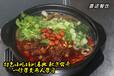 砂锅培训西安砂锅土豆粉炒酱学习砂锅哪里学好?