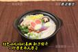 砂锅加盟西安小吃培训砂锅韩式石锅拌饭培训