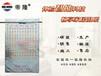 帝隆(DILONG)碳纤维电地暖发热电缆杭州安装地暖
