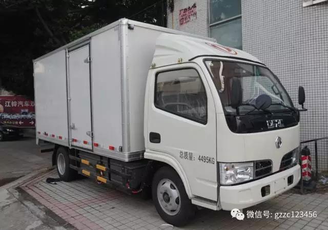 全新4米2新能源电动货车出租