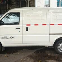 广州新能源电动面包车物流车货车租赁