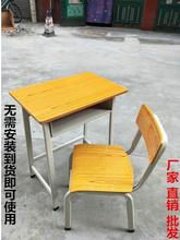 广西南宁课桌椅批发图片