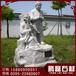 精美雕刻石雕二十四孝石材24孝人物腾磊石材厂家