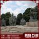 西游记石雕神话人物-唐僧孙悟空猪八戒沙和尚