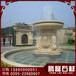 公園石雕噴泉花崗巖噴泉騰磊