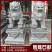 狮子石雕厂家超大石雕狮子腾磊