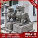 泉州石雕貔貅价格_石雕貔貅雕刻厂家_腾磊直销石貔貅