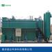 一体化污水处理设备重庆超达环保科技