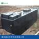 一体化污水处理设备厂家_重庆超达环保科技