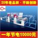 YG-01C2高速双筒网带贴合机效率高一年省1万电费