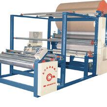 胶点复合机防水透气膜环保型热熔胶贴合机图片
