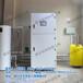 新型环保取暖设备厂家-烟台怡和科技工程有限公司