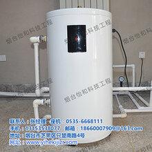 厂房采暖设备厂家-烟台怡和科技工程有限公司