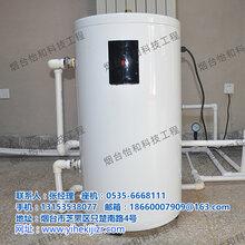 白城厂房供暖设备-新型节能取暖设备厂家-烟台怡和科技工程有限公司
