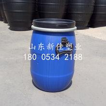 山东塑料桶新佳塑业30升抱箍桶30升塑料桶30公斤塑料桶30升化工桶30公斤化工桶生产厂家直销图片