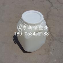 河北塑料桶新佳塑业25升塑料桶25公斤塑料桶25KG塑料桶25升化工桶生产厂家图片