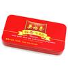云南小金沱普洱茶马口铁盒小金砖茶叶包装盒普洱黑茶铁盒