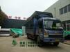 赤峰宁城县外墙彩铝檐沟材质